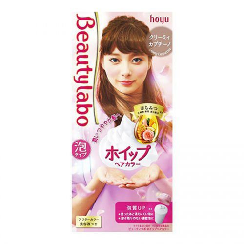 beautylabo-whip-hair-color-(available-In-15-colors)-Japan-philippines