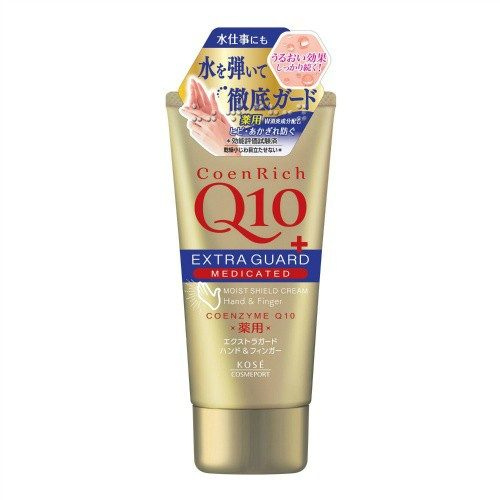 coenrich-q10-extra-guard-moist shield-cream-philippines