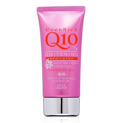 coenrich-q10-whitening-medicated-moist-gel-cream-philippines