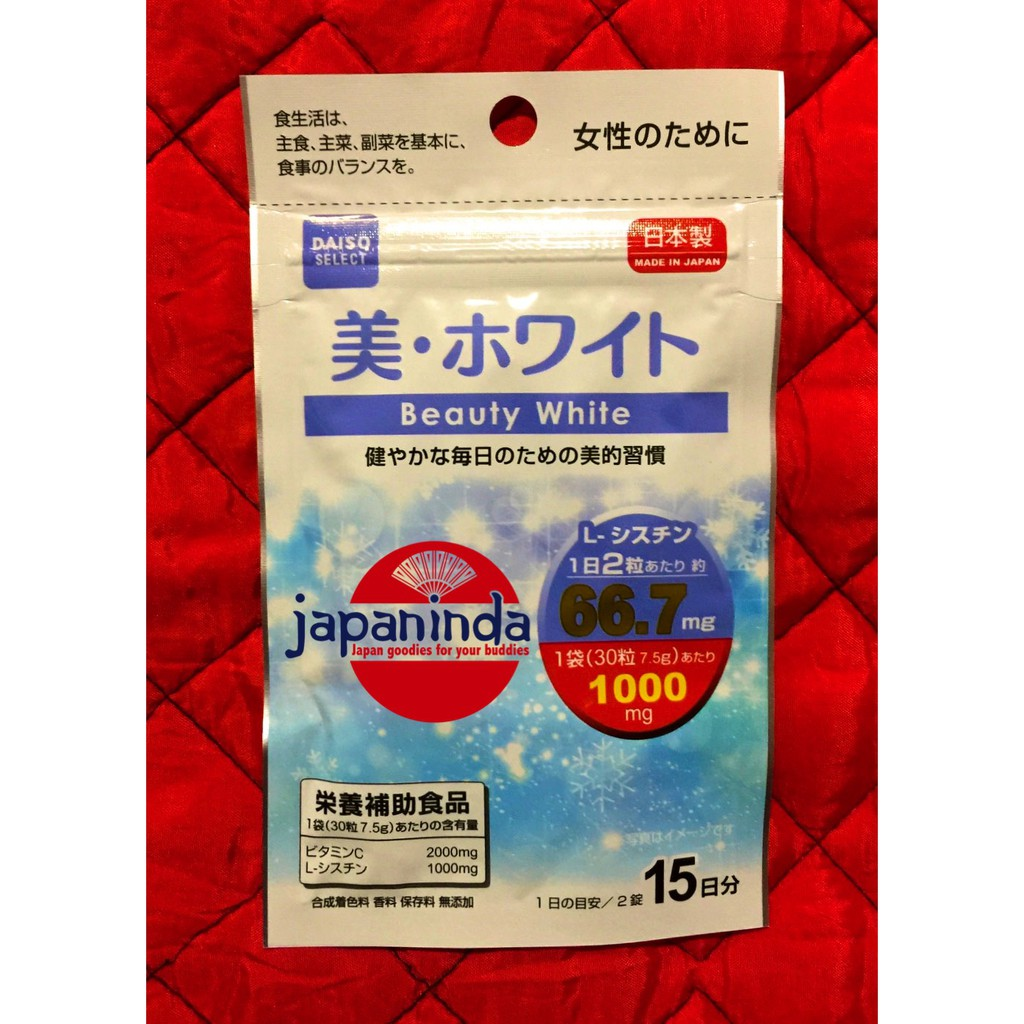 daiso-beauty-white-15-day-supplement(made-in-japan)-philippines