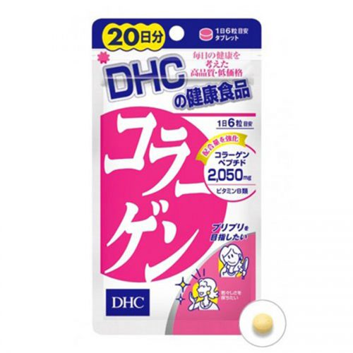 dhc-collagen-(made-in-japan)-20-days-supply-philippines