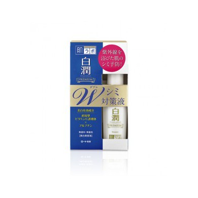 hada-labo-shirojyun-arbutin-whitening-essence(serum)-40ml-philippines