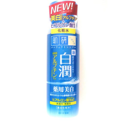 hada-labo-shirojyun-arbutin-whitening-lotion(toner)-170ml-philippines