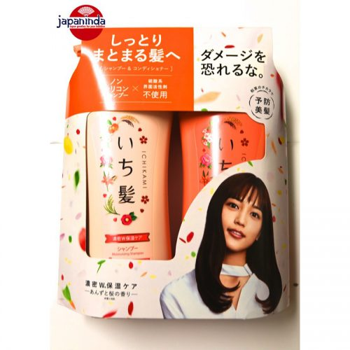 ichikami-moisturizing-shampoo-&-conditioner-set-(by-kracie)-philippines