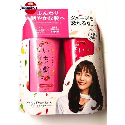 ichikami-revitalizing-shampoo-&-conditioner-set-(by-kracie)-philippines