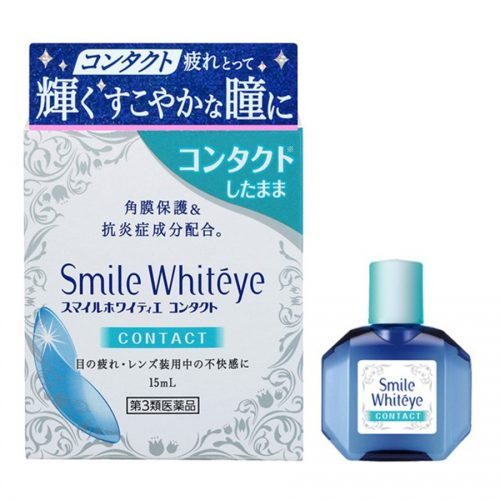 lion-smile- whiteye-eyedrops-for- contact-lens-wearer-philippines