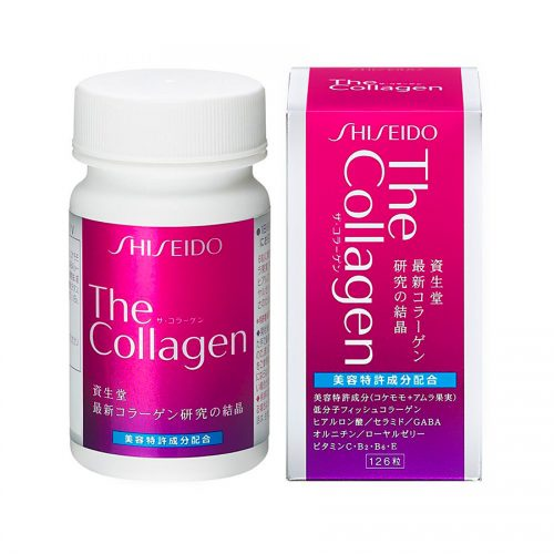 shiseido-the- collagen-126- tablets-philippines
