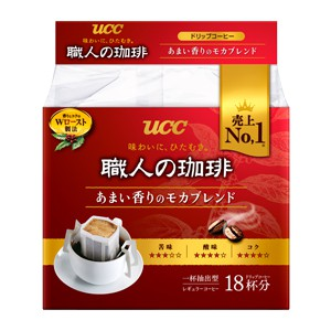 UCC-Japan-Instant-Drip-Coffee-Mocha-Blend-philippines
