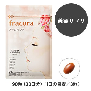 Fracora Placenta Capsule 11300mg (New PackageFormula) 90'S - Philippines-1