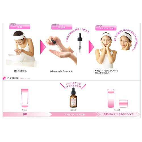 Fracora-White'st Placenta-Extract Serum 30ml (Made-in -Japan)-philippines1