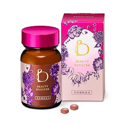 Shiseido-Benefique-Beauty Booster-Anti-Aging-ablet (30days)-philippines1