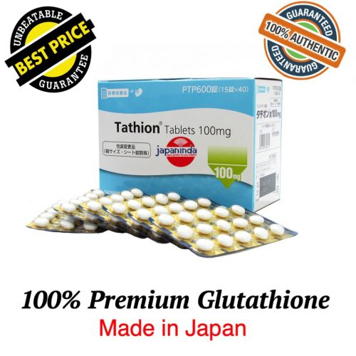 Tathione 307 (15 Tablets5-day supply) Made in Japan